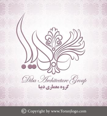 diba-logo-design-toranjlogo-mahkam-amirfakhri-1