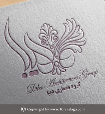 diba-logo-design-toranjlogo-mahkam-amirfakhri-3