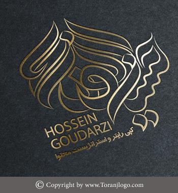 hossein-goudarzi-logo-design-toranjlogo-mahkam-amirfakhri-3