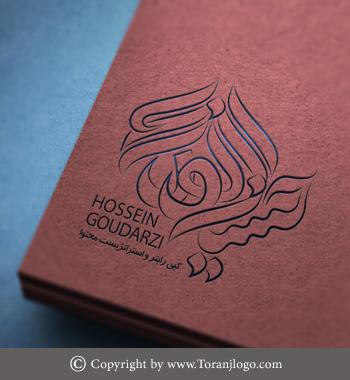 hossein-goudarzi-logo-design-toranjlogo-mahkam-amirfakhri-4