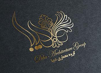 طراحی لوگوی گروه معماری دیبا