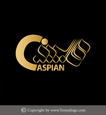 طراحی لوگوی سالن زیبایی کاسپین
