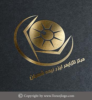 طراحی لوگوی مرکز اگزایمر لیزر نیمه شعبان