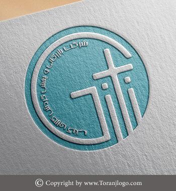 طراحی لوگوی شرکت بازرگانی و پخش گردش کالای گیتی