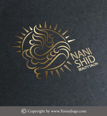 طراحی لوگوی سالن زیبایی نانی شید