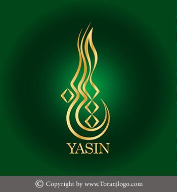 طراحی لوگوی یاسین