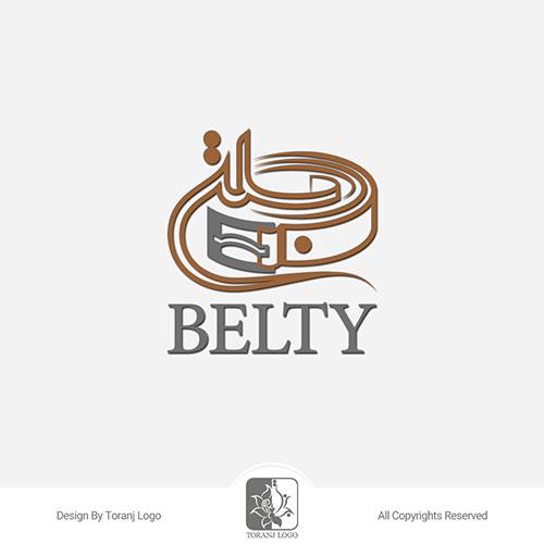 طراحی لوگوی اکسسوری آقایان بلتی