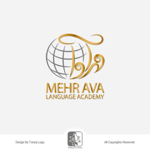 طراحی لوگوی آموزشگاه زبان مهرآوا
