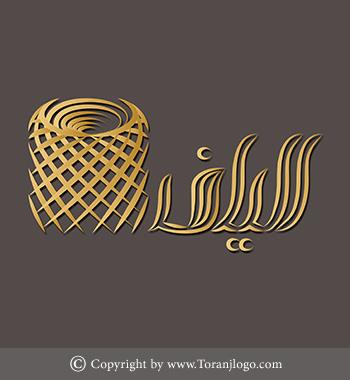 طراحی لوگوی الیاف