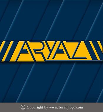 طراحی لوگوی شرکت آریاز (Aryaz)