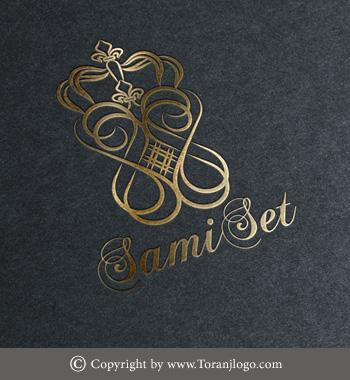 طراحی لوگوی Sami Set