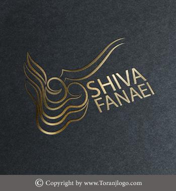 طراحی لوگوی شیوا فنایی